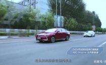 百度云联手北汽集团,共同驱动汽车行业的智能化变革