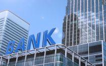大型银行与BATJ合作流于形式 区块链应用前景不明朗