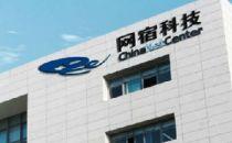 中国联通5G+视频计划:网宿科技成其网络及平台合作伙伴
