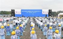 470亿总投资项目落地成都,中国电信、万国数据IDC项目正式开工
