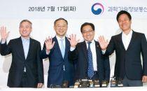 全球首个5G商用化 韩国计划怎么做?