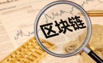 区块链的中国骗局
