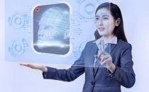 10个最令人垂涎的大数据职位 数据科学家增长率最高