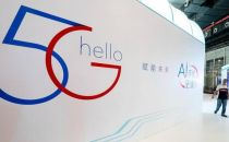 雄起!中国5G商用技术居世界第一,5G基站是美10倍