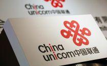 中国联通与中兴、联想等12家虚商签署移动转售协议