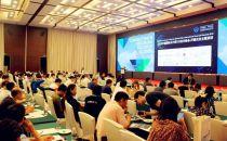 2018中国国际云计算CIO技术峰会圆满落幕!行业顶尖领袖发表演讲