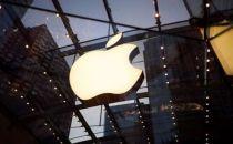 苹果将在内蒙古自治区建设中国第二个数据中心