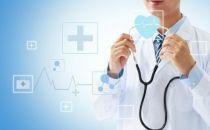 """借力""""一带一路"""",互联网+医疗领域商机一触即发"""