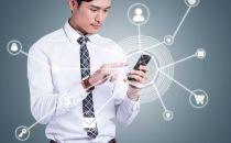 无锡物联网企业超2000家 营业收入2437亿元占全国