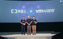 阿里云、VMware战略合作,混合云市场还有的玩吗?