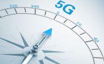 爱立信拿下欧洲一个5G大单,为瑞士电信提供5G传输解决方案