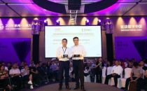 洲际酒店集团与阿里云强强联手,助推酒店业数字化转型