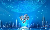 5G,你真的了解吗?