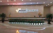 野心蓬勃,亚马逊AWS在中国