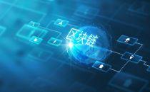 互联网法院司法区块链上线 全程溯源电子数据
