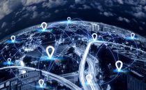 中国移动青海公司2018-2020年数据中心集成服务集中采购项目招标公告
