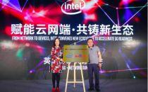 百度与Intel合力打造5G+AI边缘计算联合实验室 共推AI智慧生活落地