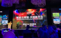 中国电信专家:5G还有不少技术问题没解决,核心是如何赚钱