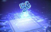 中国电信毕奇:个性化服务将成为5G成功的一把钥匙
