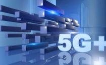 5G商用倒计时 投资回报、核心器件成两大掣肘