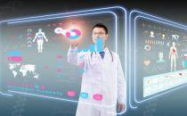 """中国智慧医疗求发展,数据有效性依旧是""""拦路虎"""""""