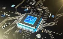 5G商用在路上 关键核心技术等实现领跑