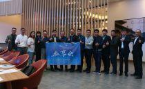 企业俱乐部活动丨需求端崛起——看东南亚IDC市场风起云涌