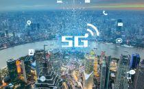 中国电信与诺基亚贝尔达成合作 面向5G时代协力推动智能应用落地