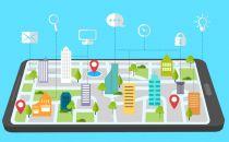 未来城市新生态大会暨首届宽带中国市长峰会在京举行