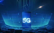 中国运营商发力布局云计算市场 借力5G或面临挑战