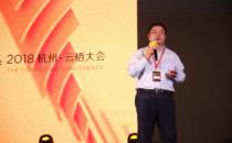 """阿里云IoT总经理库伟:打造""""IoT云上闭环"""",物联网战略升级"""