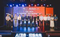 追一科技CEO吴悦:AI像互联网一样,变革刚刚开始