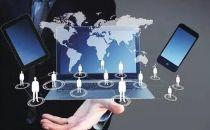 助力数字经济发展,三大运营商都有哪些高招?