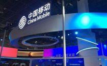 """中国移动联手华为放出""""5G""""大招"""