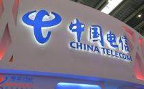 中国电信50亿元天翼网关3.0集采结果:7设备商中标