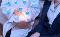 三星开发新型可穿戴设备 用于检测人体健康