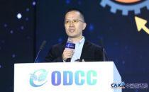 现场直播|中国信通院主任工程师郭亮:液冷项目、400G光模块都是今年热门