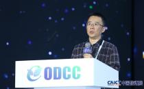 现场直播|中国电信北京研究院副总工程师杨明川:智能化数据中心研发实践