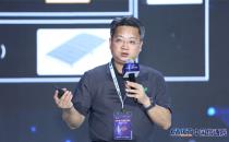 现场直播|腾讯平台与内容事业群技术运营部总经理刘昕:腾讯边缘计算的开放与创新