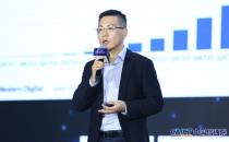 现场直播|西部数据公司产品市场部副总裁朱海翔:风起云涌--基于应用场景的云端变革