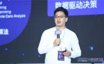 现场直播|阿里巴巴研究员刘国华:阿里巴巴智能化运维体系建设