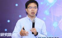 现场直播|腾讯高级工程师颜小云:腾讯微模块北向接口协议发布分享