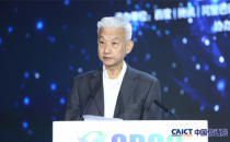 现场直播 中国通信标准化协会秘书长杨泽民:数据中心技术与产品需要制定严格标准与规范