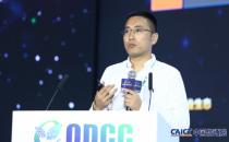 现场直播 腾讯IDC技术中心总监朱华:ODCC参与从数据中心选址到验收全过程