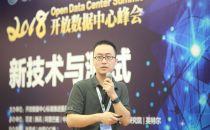 现场直播|腾讯高级项目经理邱鑫:腾讯边缘计算解决方案解析