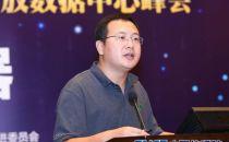 现场直播|中国电信北研院主任王峰:人工智能服务器技术探讨
