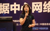 现场直播 中国移动研究院SDN项目经理王瑞雪:中国移动数据中心网络规划和实践