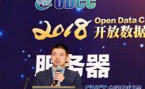 现场直播|DMTF区域副总裁 Michael Du:数据中心管理新标准 Redfish的介绍