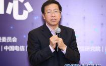 现场直播|原中国银行数据中心副总经理 杨志国:《不断创新金融业数据中心标准建设的新思路》
