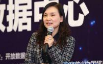 现场直播|中国建设银行北京数据中心处长 郝丽萍:《建设银行在智能运维上的探索及实践》